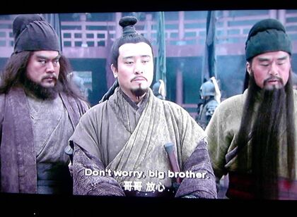 Fansub of the new Three Kingdom TV series (Ep 1-95 released