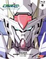GN-0000 00 Gundam - Head Design