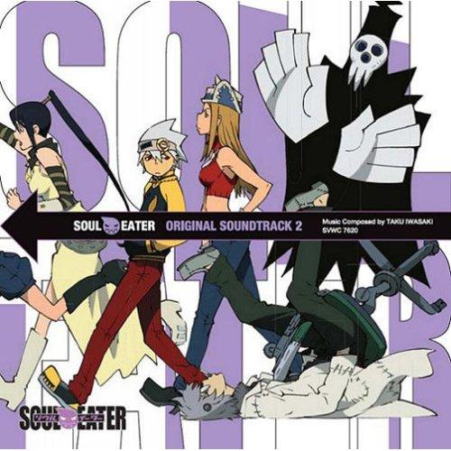 Soul_Eater_Original_Soundtrack_2.jpg