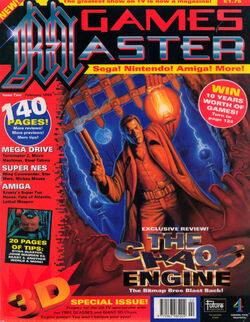 GamesMaster Issue 2