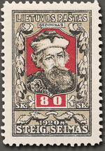 Mi83 Grand Duke Gediminas (issued 1920)