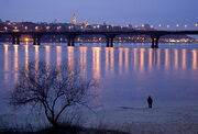 Kiev Dnieper at Twilight by yune at photographic