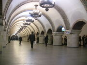 Zoloti Vorota Metro Station Cental Hall