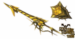 Gold Rathian Gunlance