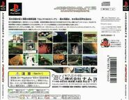 Ace Combat 3 ntsc-back