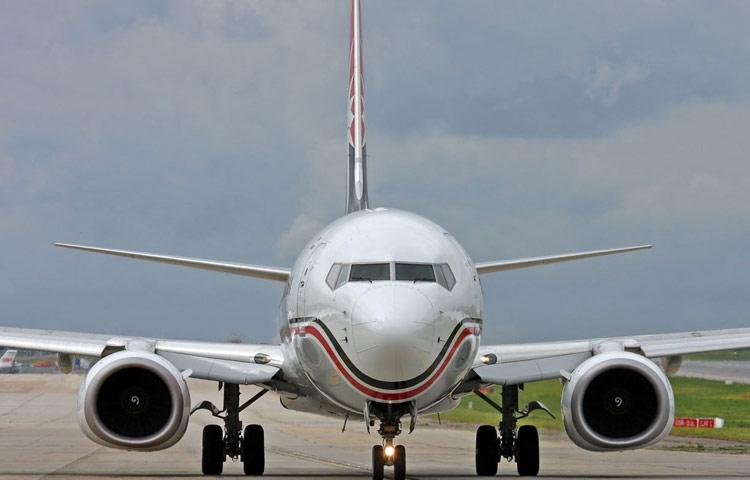 Цена авиабилета в бразилию из москвы