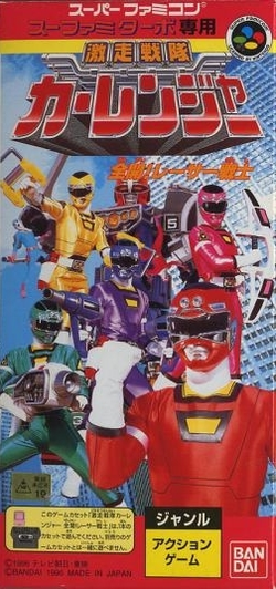 Carranger Game Cover