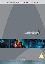 Star Trek III Special Edition DVD Slipcase