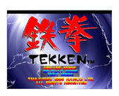 Tekken1 Main Screen
