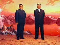 Great Leader Kim Il Sung and Dear Comrade Kim Jong Il 3