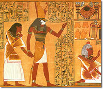 Ancient Egypt Text