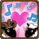 Romantic Tune-icon