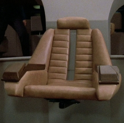 File:TNG First Season Command Chair.jpg