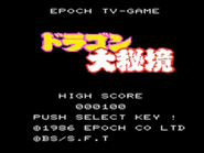 EpochTVGame