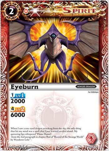The First of many Eyeburn2