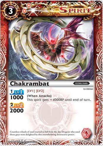 The First of many Chakrambat2