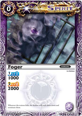 The First of many Foger2