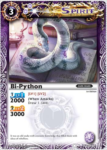 The First of many Bi-python2