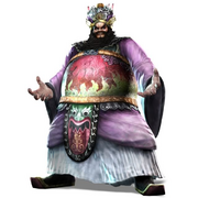 Dongzhuo-dw7-dlc-dw6