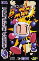 Saturn Bomberman EU Box