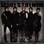 Ss501st01now.jpg