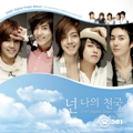 Ss501youremyheaven