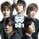 Ss501albumreg