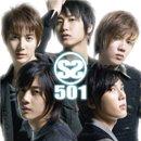 Ss501albumreg.jpg