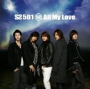 Ss501allmylovereg