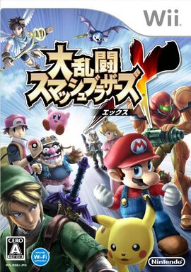 SSBB Boxart J