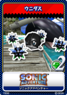 Sonic Adventure - 05 E-15 Spiky Spinner