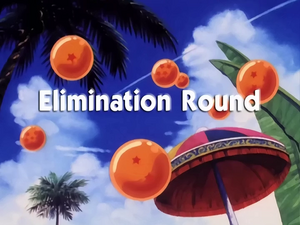EliminationRound
