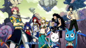 Team Natsu 8th opening