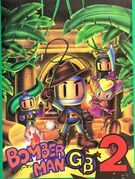 Bomberman GB 2 Artwork