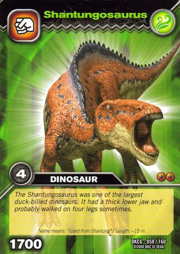 dinosaur king shantungosaurus - photo #11