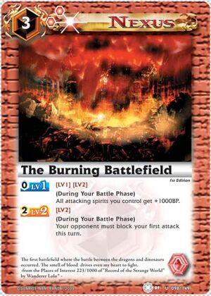 BS01 -battle spirits set 1 -spirits. 300px-Burningbattlefield2