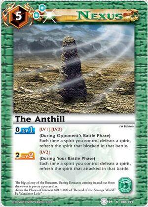 BS01 -battle spirits set 1 -spirits. 300px-Anthill2