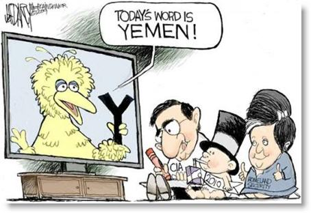 File:Sesame-street-y-yemen-cartoon.jpg