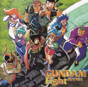G gundam main cast