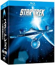 Legends of The Final Frontier Collection Blu-ray box Japanese variant
