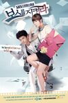 Protect the Boss1