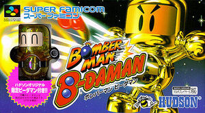 Bomberman B-Daman Box