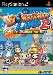 Bomberman Land 2 Box