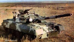 T-80 UD Ukraine.jpg