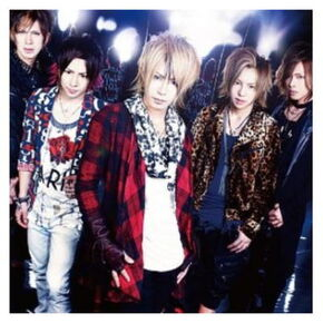 ViVid - BLUE
