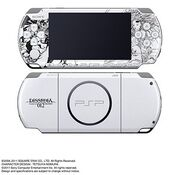 Dissidia 012 PSP