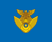 Flag of JASDF