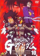 -animepaper.net-picture-standard-anime-mobile-fighter-g-gundam-dvd-10-181260-must-preview-9b4d42b4