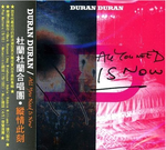 Duran Duran All You Need Is Now TAIWAN OBI CD