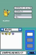 Pokewalker Menu